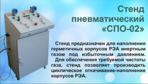 nov-01