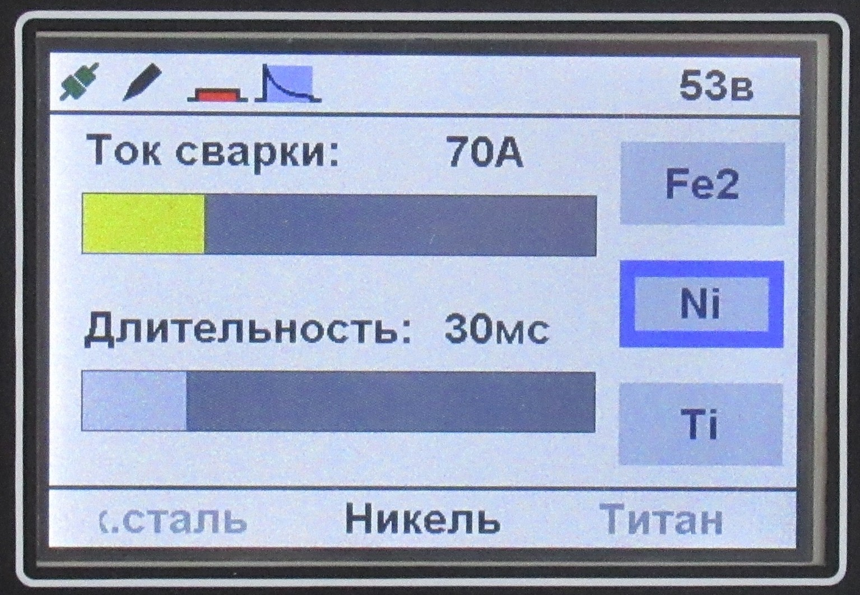 bis01_900